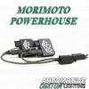 MORIMOTOPROFILE1