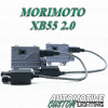 MORIMOTOXB551