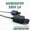 MORIMOTOXB553