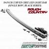 Roughcountry50Lightbar2