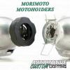 MORIMOTO MOTOHO1DERS2