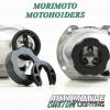MORIMOTO MOTOHO1DERS4